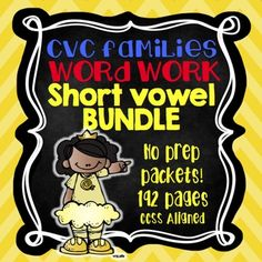 CVC Word Families- 192 pages of interactive, fun worksheets! Coloring, cutting, pasting, word searches, rolling dice and more!