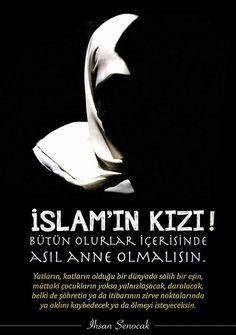 Hazrat Ali, Islamic Teachings, Islamic Wallpaper, Hafiz, Allah Islam, Belle Photo, Beautiful Words, 1, Cool Designs