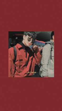 Ikon, A Team, Husband, Songs, Wallpaper, Heart, Movie Posters, Life, Film Poster