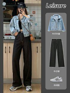 2 năm trở lại đây xu hướng quần ống rộng dường như bùng nổ và nhanh chóng nhận được nhiều thiện cảm bởi khả năng ứng dụng cao, dễ phối đồ, phù hợp với nhiều dáng người khác nhau. Để giúp nàng dễ dàng biến hóa trong mỗi set đồ BlogAnChoi sẽ chỉ ra 8 Korean Girl Fashion, Ulzzang Fashion, Korean Street Fashion, Kpop Fashion Outfits, Korea Fashion, Tomboy Fashion, Korean Casual Outfits, Korean Outfit Street Styles, Cool Outfits