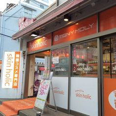 Shopping for skincare and makeup in Tokyo - Harajuku and Shinjuku! - universal-d. Harajuku Makeup, Harajuku Fashion, Blotting Paper, Paul And Joe, Korean Brands, The Face Shop, Missha, Lip Cream, Skin Food