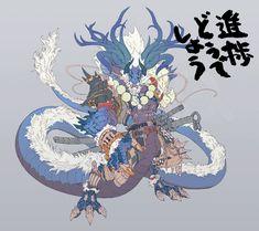 ArtStation - Dragonmen, 藤三郎 TOOMIRO