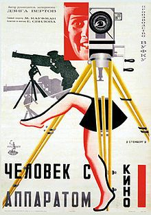 Man with a Movie Camera, a highly symbolic silent documentary made in 1929 by Dziga Vertov and edited by his wife, Elizabeta Svilova.