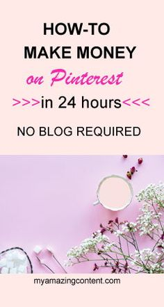 How To Make Money on Pinterest in 24 hours NO BLOG REQUIRED #MAKEMONEY #PINTEREST