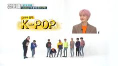 """Watch: MONSTA X Lights Up """"Weekly Idol"""" Studio With 1st Performance Of """"Jealousy"""" 