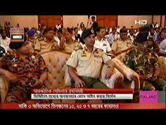 TV Bangladesh Noon News 1 June 2016 BD Bangla News