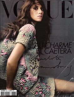 Couverture 883 du magazine VOGUE PARIS avec Charlotte Gainsbourg