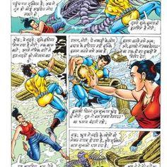 DRACULA KA HAMLA (DRACULA SERIES-1) RC 374 - SJCOMICSSJCOMICS | Mobile Version Comics Pdf, Download Comics, Read Comics, Dracula Series, Comic Books, Cartoons, Comics, Comic Book, Graphic Novels