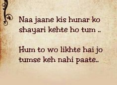 57 Self-love quotes and short love poems so that you … – Quotes World Hindi Words, Hindi Shayari Love, Romantic Shayari, Shayari Love Dard, Shyari Quotes, Crush Quotes, Words Quotes, Qoutes, Girly Quotes
