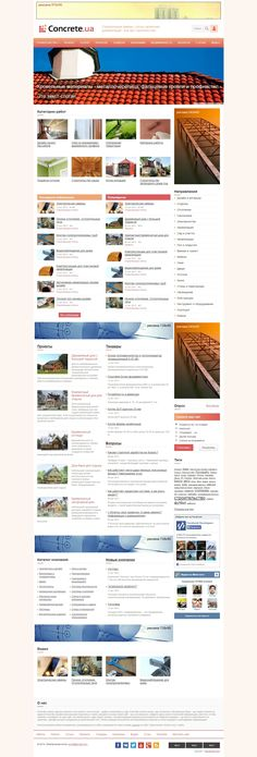 Concrete для DLE #templates #website #шаблон #сайт #web