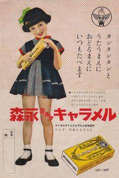 Morinaga 森永 milk caramel advertising with. Ad Design, Retro Design, Sign Design, Old Advertisements, Retro Advertising, Vintage Ads, Vintage Posters, Japanese Poster, Japanese Graphic Design