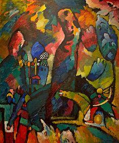 Vasily Kandinsky Picture with an Archer . Не словом единым - MoMA ( Часть III )