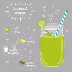 Top green smoothie recipes for weight loss and detox. Junk food is anything but healthy. Smoothie Prep, Green Smoothie Recipes, Healthy Drinks, Healthy Recipes, Exotic Food, Weight Loss Smoothies, Food Illustrations, Clean Eating Snacks, Detox