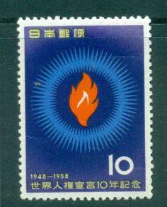 Japan 1958 Human Rights