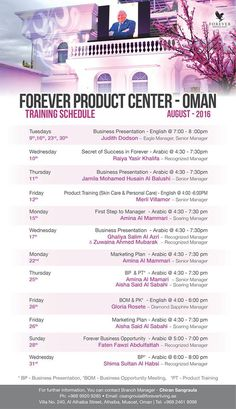 Forever Product Center - Oman TRAINING SCHEDULE  August 2016