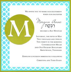 Green Circle Bat Mitzvah Invitation www.etsy.com/shop/BarefootCreationsInc