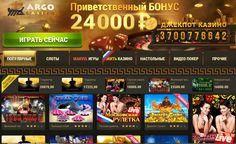 Игровые автоматы с минимальной ставкой 50 рублей игровые автоматы на металлолом