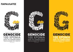 The Logo of Panpontian Federation of Greece for the Greeks of Pontos Genocide Centennial Culture, Greeks, Logo, Photos, Logos, Pictures, Environmental Print, Cake Smash Pictures