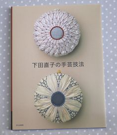 Love the honeycomb stitch on a stripe.  Also interesting how they just used a circle applique to cover the fabric edge.  The book is 下田直子の手芸技法 Handcraft Techniques by Naoko Shimoda