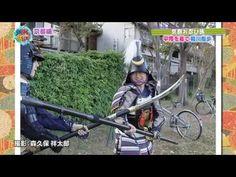 声優だって旅します 京都編 ♡かじしも♡ 甲冑を着て寸劇 - YouTube Samurai Armor, Baby Strollers, Youtube, Children, Baby Prams, Young Children, Boys, Kids, Prams