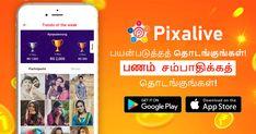 பணம் சம்பாதிக்க Pixalive-ஐ பயன் படுத்துங்கள் இது தமிழனால் உருவாக்க பட்டது.  #Pixalive #App #voice #Games #socialMedia #Friends #Chat #VideoCall #Voicecall #Photos #Texts #India Google App Store, Medium App, How To Become, How To Get, News Apps, What's Trending, Google Play, Games To Play, The Voice