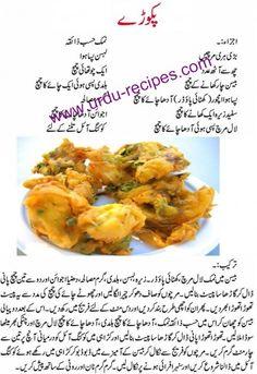 Pakoras Urdu Recipes Chicken Pakora Recipe In