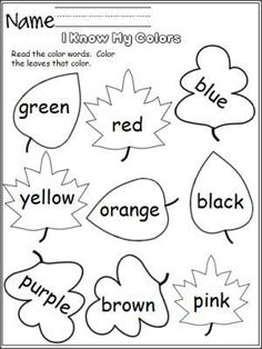 Free color worksheet. Perfect for the fall. Students read the color words and color