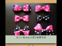 手作りリボン、簡単に作れるミニーマウスのリボンの作り方を紹介します。 ピンクのドット柄と黒のドット柄リボンの組み合わせで、ミニーのかわいいイメージを表現したリボン3種類です。 ヘアバンドやヘアピンに通しやすいので、ミニーリボンでヘアアクセサリーを作ってもキュートです。 他にもギフトラッピングのリボンなどいろいろな...