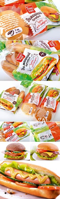 The packaging design. Home a sandwich from the brand Tomin Bread.