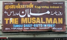 The earliest forms of newspaper were handwritten and now The 'Musalman' probably remains as the last handwritten newspaper in the world. This Urdu language newspaper was established in 1927 by Chenab Syed Asmadullah Sahi and is being published daily in the Chennai city of India ever since.