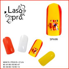 ワールドカップ★国旗ネイルアート スペイン World cup spain  flag nail art ラソプロカラージェル Laso pro. color gel  http://item.rakuten.co.jp/dakarakirei/lp-all-color/