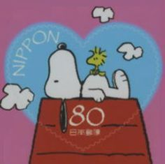 Snoopy, Woodstock & Kennel
