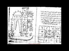 مخطوطه المجربات السودانيه كامله | مملكه العلوم والخفايا Witchcraft, Pdf, Magick