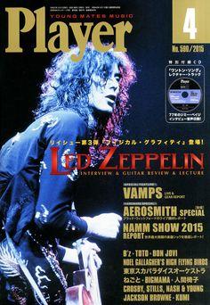 YMMプレイヤー 2015年 04 月号 [雑誌]   本   Amazon.co.jp Namm Show, Guitar Reviews, Noel Gallagher, Aerosmith, Bon Jovi, Led Zeppelin, Magazine, Reading