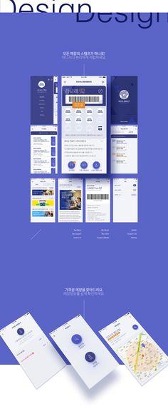 Seunghyun Kang on Behance Mobile Web Design, App Ui Design, Branding Design, Coin App, Ui Portfolio, App Promotion, Ui Web, Application Design, Web Layout