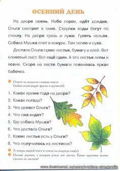 Карапуз. В зной и стужу я читаю. Обсуждение на LiveInternet - Российский Сервис Онлайн-Дневников