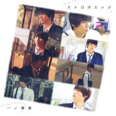 "Sota Fukushi, J live-action movie of manga ""Strobe Edge"". Release: March 14th 2015"