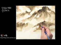 umTart : 수채화 하늘그리기2 2색 watercolor painting sky tow-color - YouTube