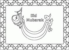 digital dunes: Eid Coloring Pages