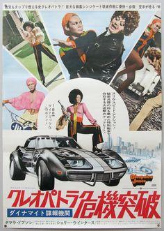 Cleopatra Jones(1976) Japanese Poster