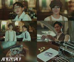Chicago Typewriter, Yoo Ah In as Seo Hui Young, Im Soo Jung as Ryu Soo Hyun, Go Kyung Pyo as Shin Yul, 1930s