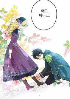 Read Photobook from the story Suddenly Became A Princess One Day by CatLovesTowels (Neko Neko Neko) with reads. Manhwa Manga, Manga Anime, Anime Art, Neko, Manga Cute, Webtoon Comics, Cute Anime Couples, Light Novel, Manga Comics