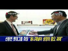 옴니채널, O2O 소개 (신세계 사내방송. 출연 : 박종일) - YouTube