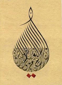 famous arabic calligraphers