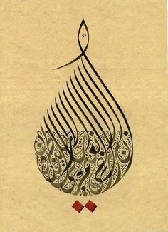 Image Result For Islamic Quotes Calligraphya