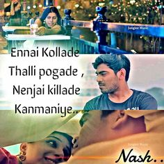 My fav song ❤❤ Tamil Songs Lyrics, Song Lyric Quotes, Movie Quotes, Love Quotes In Telugu, Love Failure, Beautiful Lyrics, Cool Lyrics, I Miss U, Mindset Quotes
