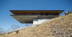 La plus belle terrasse du Japon!