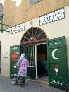Pharmacy, El Jadida - mas info #farmacias en http://pinterest.com/farmagestion/