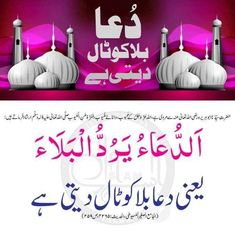 Muhammad, Home Decor, Decoration Home, Room Decor, Interior Design, Home Interiors, Interior Decorating