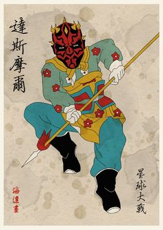 Star Wars Characters Reimagined as Mythical Chinese Warriors - Darth Maul Star Wars Poster, Star Wars Art, Starwars, Science Fiction, Chinese Mythology, Joseph, Darth Maul, Star Wars Humor, Illustrations